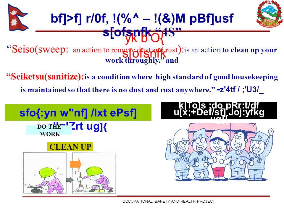bf]>f] r/0f, !(%^ – !(&)M pBf]usf s[ofsnfk 4S